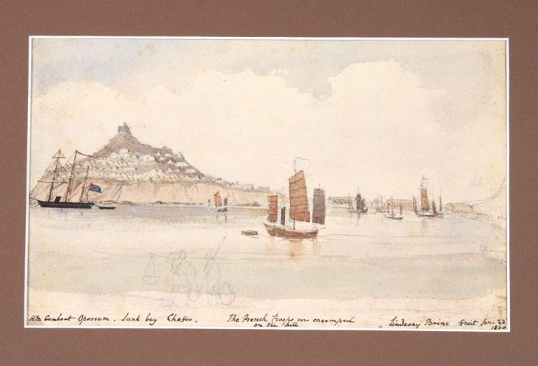 Watercolour of Chefoo (Yantai) During the Taiping Rebellion (1850-1864). CHINA: TAIPING REBELLION, Lindesay BRINE.