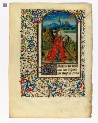 King David in Prayer. ILLUMINATED LEAF, SAVOYARD ARTIST