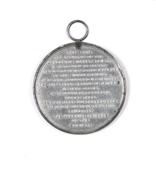 "Medallion commemorating the Missionary Ship ""John Williams""."