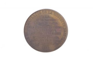 Medal for the departure of the first voyage of the Astrolabe.