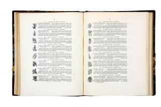 The Floral Register; containing figures and descriptions of nearly all tender and hardy plants, which have been lately introduced to, and cultivated in Great Britain.